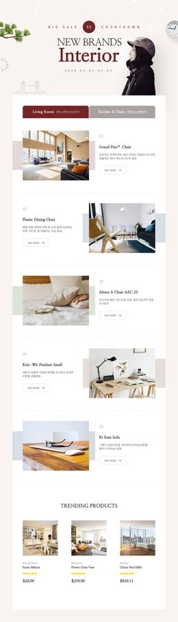 001-shop-web1197l0004