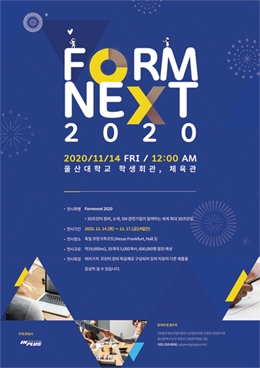 001-poster-web1143g0001