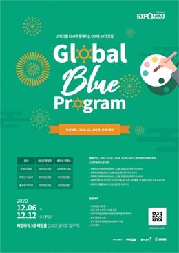 002-poster-web1055p0006
