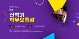 005-banner-web1136b0003