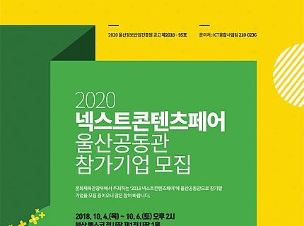 006-poster-web1055p0002