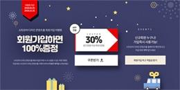 008-banner-web0990b0005