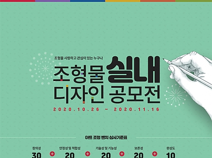 008-poster-web1142p0002