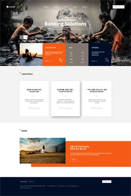 Business-Orange-001-10Page