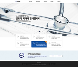 Free-Medical-009-6Page