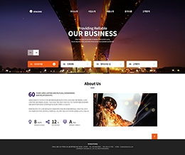 Free-Business-010-6Page