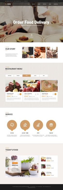 Food-Brown-001-Full page