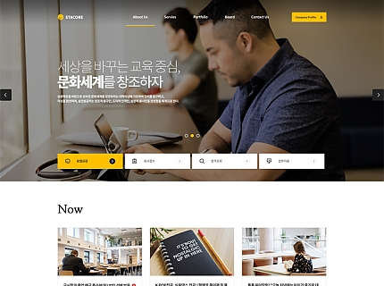 Education-Yellow-001-10Page